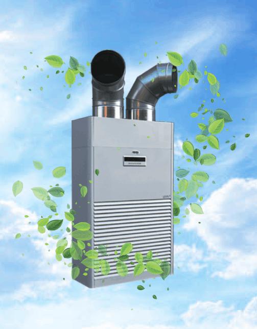 ARIABOX Il miglior impianto di climatizzazione industriale-Punto Service Brescia